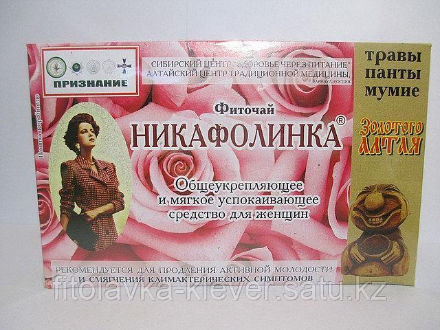 Фиточай «Никафолинка» для женщин