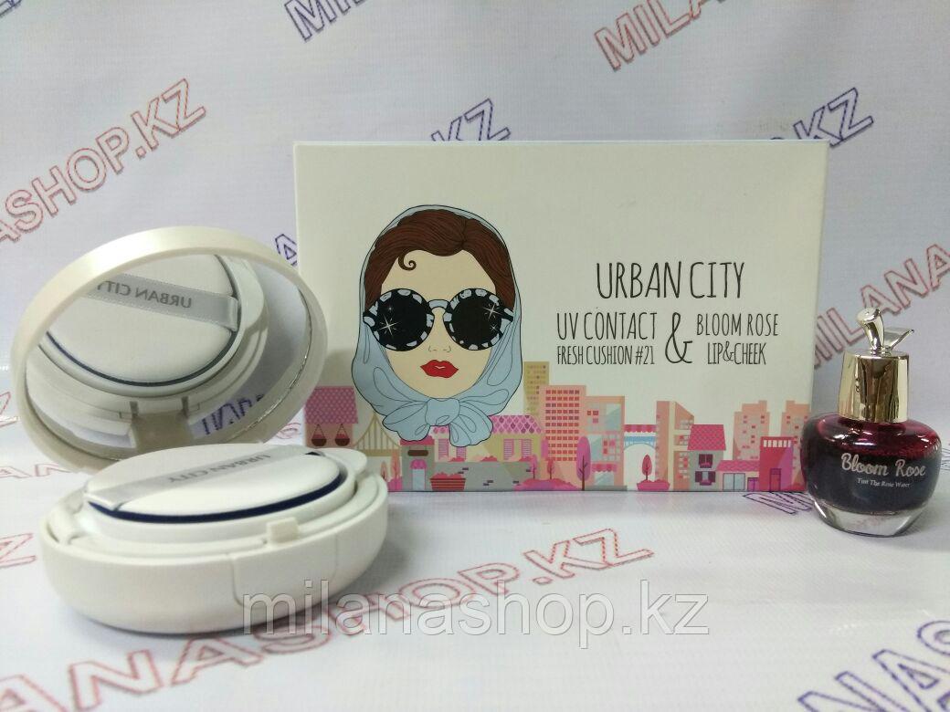 Urban City UV Contact Fresh Cushion SPF50+ PA+++ - Набор Кушон освежающий + Тинт