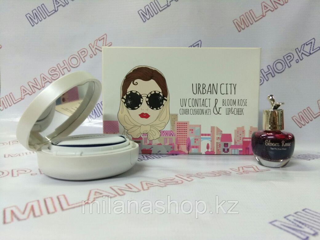 Urban City UV Contact Cover Cushion SPF50+ PA+++ - Набор Кушон для безупречного покрытия + Тинт