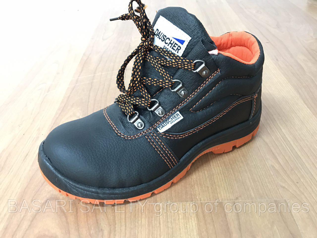 Полуботинки ASPO (рабочая обувь)