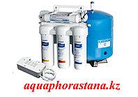 Фильтры для очистки воды Аквафор ОСМО 50 исп.5 с КПД