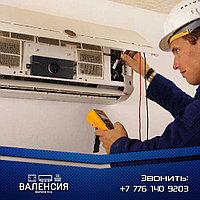 Обслуживание кондиционеров Астана