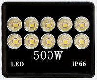 Прожектор светодиодный SSL-500