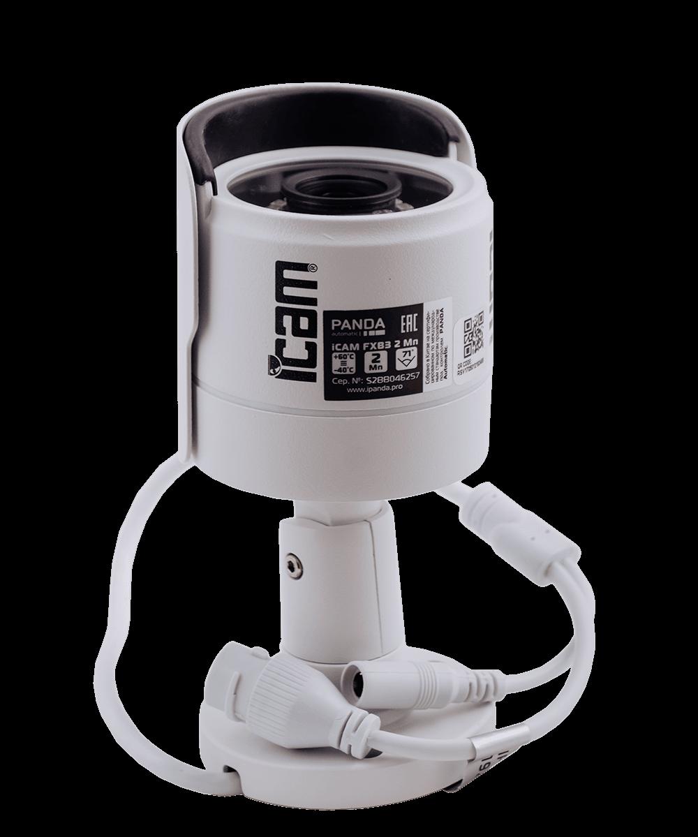 Цилиндрическая IP камера ICAM FXB3 (2МП)