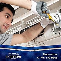 Ремонт кондиционеров Астана