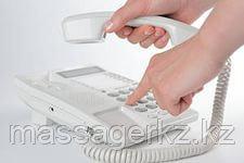 У нас Изменился номер Телефона и теперь он работает!!!