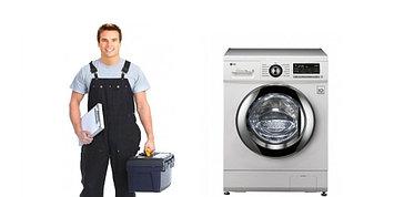 Ремонт стиральных машин Алматы, фото 2
