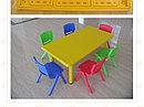 Стол пластиковый прямоугольный детский Лютик HD303 HUADONG, фото 4