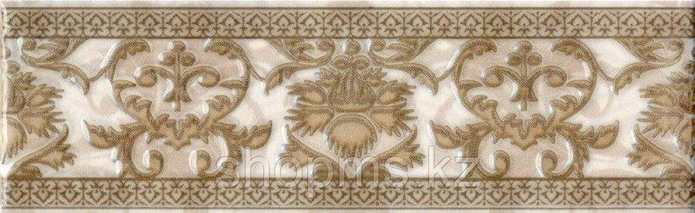 Керамическая плитка PiezaROSA Фрейя беж бордюр 222161 (20*6)