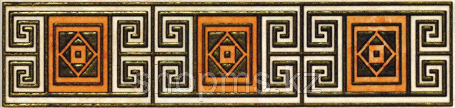 Керамическая плитка PiezaROSA Мармара бордюр 2 золот 273862(25*6), фото 2