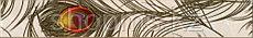 Керамическая плитка PiezaROSA Мармара бордюр 1 бежев 263861(40*6)*