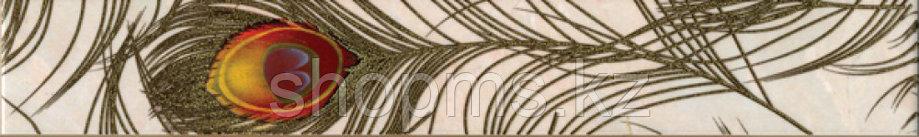 Керамическая плитка PiezaROSA Мармара бордюр 1 бежев 263861(40*6)*, фото 2
