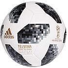 Футбольный мяч Adidas Russia 2018, оригинал, фото 2