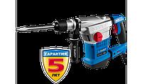 Перфораторы SDS Max ЗПМ-40-1250 ЭВК