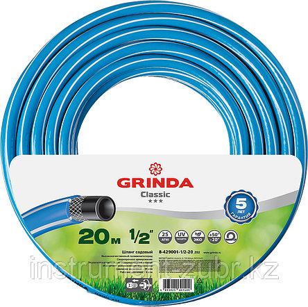 """Шланг GRINDA CLASSIC поливочный, 25 атм., армированный, 3-х слойный, 1/2""""х20м, фото 2"""