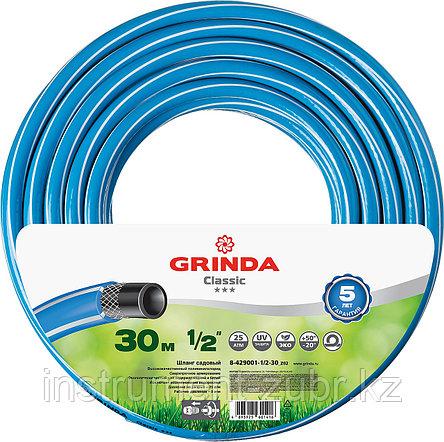 """Шланг GRINDA CLASSIC поливочный, 25 атм., армированный, 3-х слойный, 1/2""""х30м, фото 2"""