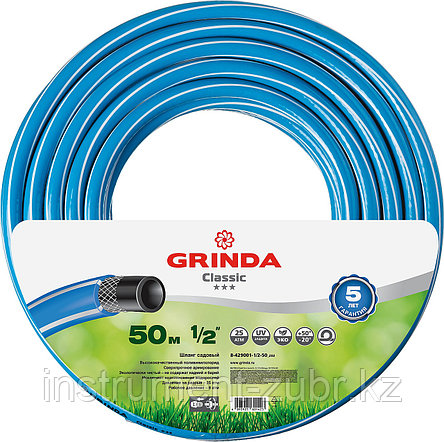 """Шланг GRINDA CLASSIC поливочный, 25 атм., армированный, 3-х слойный, 1/2""""х50м, фото 2"""