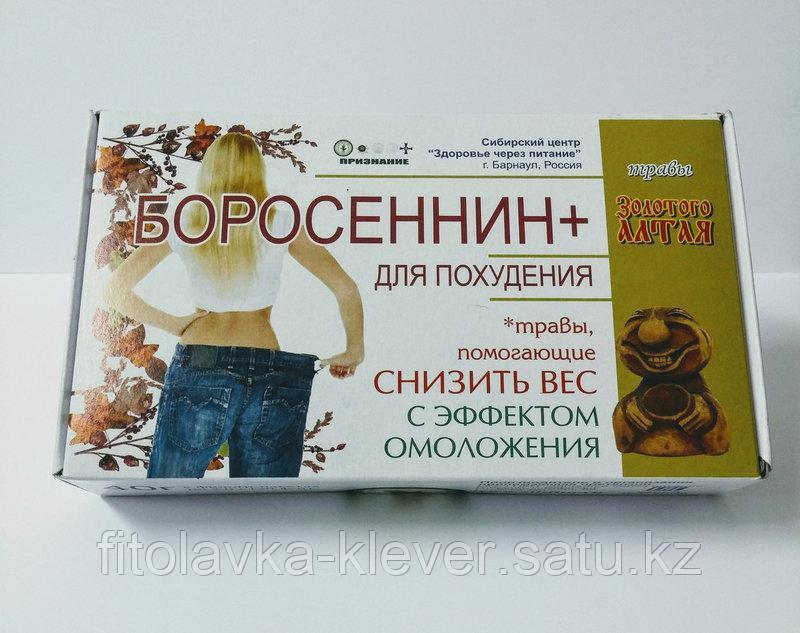 «Боросеннин» для снижения веса