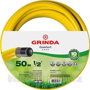 """Шланг GRINDA COMFORT поливочный, 30 атм., армированный, 3-х слойный, 1/2""""х50м, фото 2"""