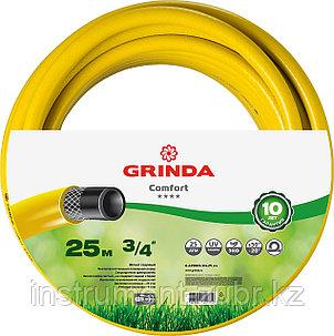 """Шланг GRINDA COMFORT поливочный, 25 атм., армированный, 3-х слойный, 3/4""""х25м, фото 2"""