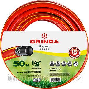 """Шланг GRINDA EXPERT поливочный, 35 атм., армированный, 3-х слойный, 1/2""""х50м, фото 2"""
