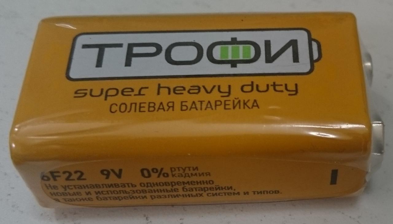 Батарея Крона  Трофи 6F22