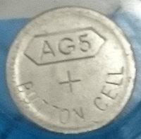 Батарея   Трофи G5 (393) 1.5V