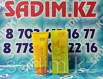 Cellio Waterproof Daily Sun Cream SPF50+/PA+++ - Водостойкий солнцезащитный крем