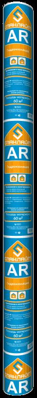 Спанлайт АR  60 м2 гидро-пароизоляция с антиконденсатной поверхностью