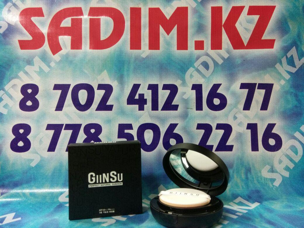 Giinsu Perfect Natural Cushion SPF50+/PA+++