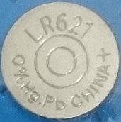 Батарея   Трофи G1 (364) 1.5V