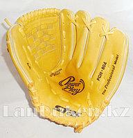 Бейсбольная перчатка ловушка кэтчера (натуральная кожа)