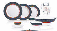Столовый сервиз Luminarc Alto Saphir 46 предметов на 6 персон