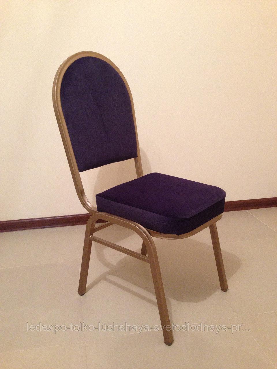 Металлический банкетный стул - Эрэс