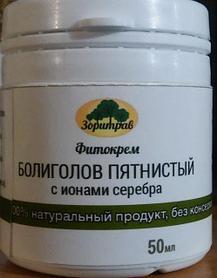 Болиголов с ионами серебра, мазь (кисты, опухоли, узловой зоб, ФКМ), 50 мл