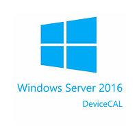 Клиентская лицензия Microsoft WinSvrCAL 2016 SNGL OLP NL DvcCAL на устройство (R18-05121)
