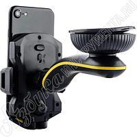 Универсальный держатель мобильного телефона STELS 55338