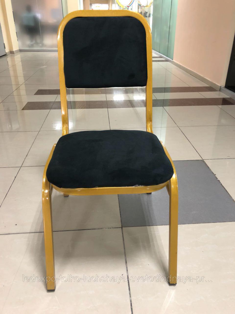 Металлический банкетный стул - Мария