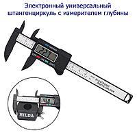 Штангенциркуль электронный 0-154 мм 0.1 мм