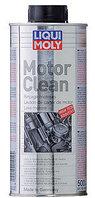 LIQUI MOLY MOTOR CLEAN (присадка в моторное масло)