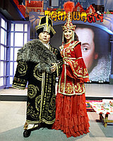 Прокат национальных костюмов в Алматы