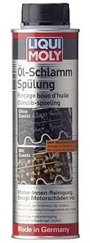 LIQUI MOLY OL-SCHLAMM-SPULUNG (присадка в моторное масло)