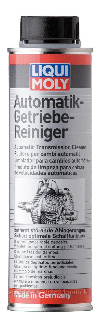 LIQUI MOLY AUTOMATIK GETR. REINIGER (присадка в АКПП)