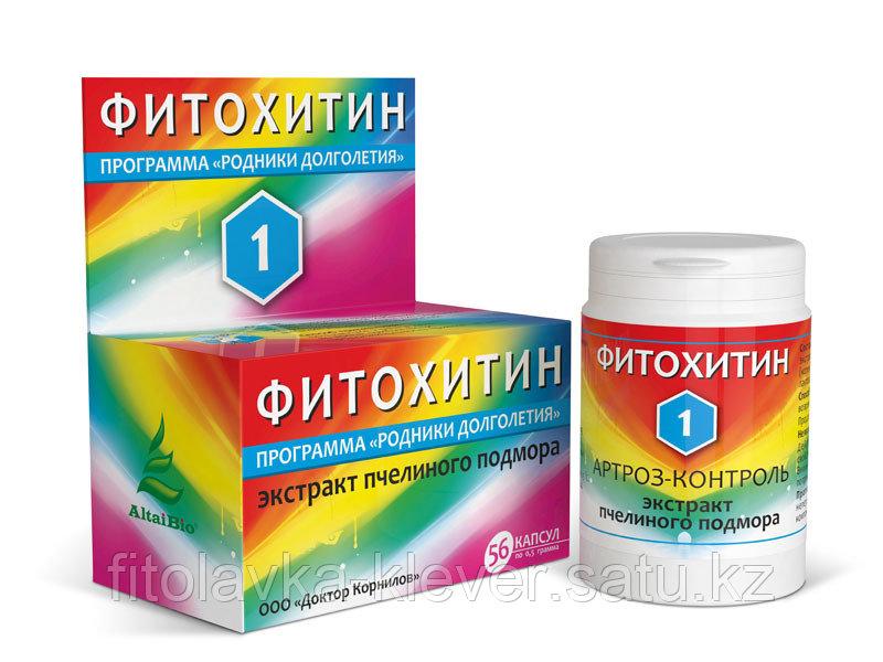 Фитохитин-1 Артроз-контроль