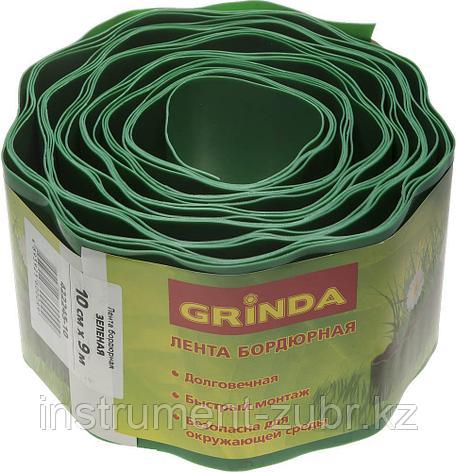 Лента бордюрная Grinda, цвет зеленый, 10см х 9 м, фото 2