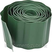 Лента бордюрная Grinda, цвет зеленый, 15см х 9 м