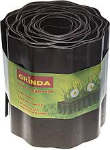 Лента бордюрная Grinda, цвет коричневый, 20см х 9 м