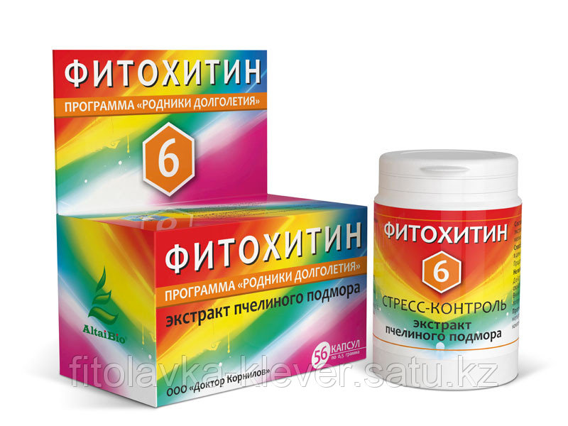 Фитохитин-6 Стресс-контроль