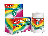 Фитохитин-9 Офтальмо-контроль