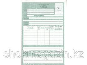 Бланк Личный листок по учету кадров